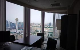 Офис площадью 150 м², Достык 18 — Мангилик Ел за 7 500 〒 в Нур-Султане (Астана), Есиль р-н
