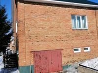 3-комнатный дом, 200 м², 6 сот., Энтузиастов 108 за 42 млн 〒 в Усть-Каменогорске