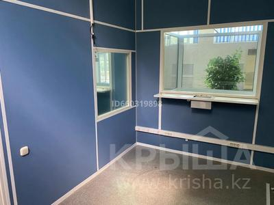 Помещение площадью 210 м², проспект Строителей 4 за 3 000 〒 в Караганде, Казыбек би р-н — фото 5