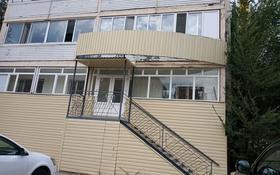 Офис. Помещение. за 500 000 〒 в Нур-Султане (Астана), Алматы р-н