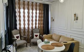 2-комнатная квартира, 40 м², 1/12 этаж, Тажибаевой за 30.5 млн 〒 в Алматы, Бостандыкский р-н