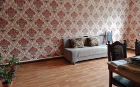 4-комнатный дом, 93 м², 6 сот., мкр Карагайлы, Жумбактас 29 за ~ 30 млн 〒 в Алматы, Наурызбайский р-н
