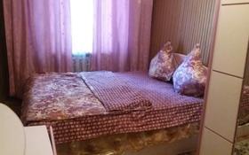 1-комнатная квартира, 32 м² посуточно, мкр Айнабулак-3, Магазин Омич за 7 000 〒 в Алматы, Жетысуский р-н