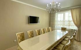 3-комнатная квартира, 89 м² помесячно, Туркестан 4 за 200 000 〒 в Нур-Султане (Астана)