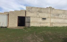 действующие крестьянское хозяйство за 140 млн 〒 в Усть-Каменогорске