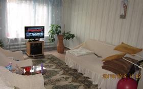 3-комнатный дом, 98 м², 7 сот., Черняховского 41 за 11 млн 〒 в Усть-Каменогорске