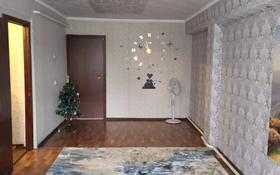 2-комнатная квартира, 54 м², 2/3 этаж, Грибоедова 5/1 за 6.5 млн 〒 в Усть-Каменогорске