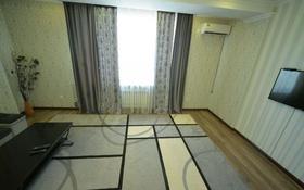 2-комнатная квартира, 72 м², 4/11 этаж посуточно, Киевская 114/2 за 15 000 〒 в Бишкеке