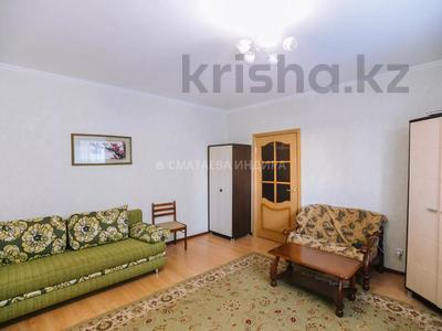 1-комнатная квартира, 40 м², 1/14 этаж, Сарайшык 5 за 17 млн 〒 в Нур-Султане (Астана), Есиль р-н