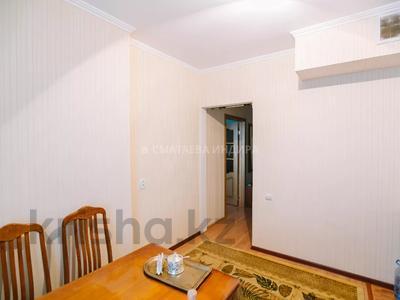 1-комнатная квартира, 40 м², 1/14 этаж, Сарайшык 5 за 17 млн 〒 в Нур-Султане (Астана), Есиль р-н — фото 9