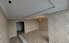 4-комнатная квартира, 128 м², 5/6 этаж, мкр. Батыс-2, проспект Санкибай Батыра за 31.5 млн 〒 в Актобе, мкр. Батыс-2