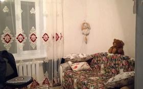 5-комнатный дом, 119 м², 8 сот., Мира 2/1 за 3.5 млн 〒 в Киевке