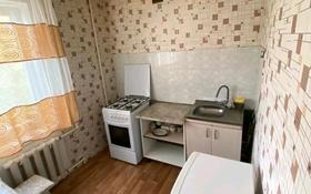 1-комнатная квартира, 29 м², 4/5 этаж, мкр 8, Бр жубановых 296 за 7.3 млн 〒 в Актобе, мкр 8