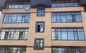 3-комнатная квартира, 120 м², 1 этаж, Маметовой 120 за 24 млн 〒 в Уральске