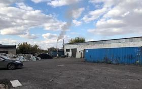 Промбаза 43.5 соток, Димитрова 213 за 98 млн 〒 в Темиртау