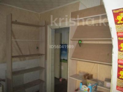 Магазин площадью 43.3 м², М.Жусупа 38Б за 3.5 млн 〒 в Экибастузе — фото 3