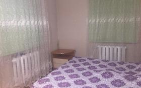 4-комнатный дом, 77.5 м², 678 сот., Днепропетровская улица 108 за 20 млн 〒 в Павлодаре