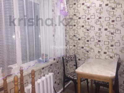 4-комнатный дом, 77.5 м², 678 сот., Днепропетровская улица 108 за 16 млн 〒 в Павлодаре
