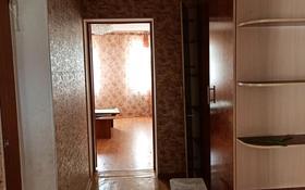 3-комнатный дом помесячно, 97 м², 3.7 сот., Шемиянкина 60 — Рыскулова за 100 000 〒 в Алматы, Турксибский р-н