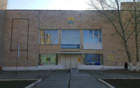 Офис площадью 513 м², Пр.Абая 35 за 40 млн 〒 в Аркалыке