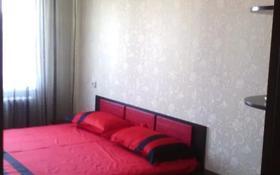 2-комнатная квартира, 45 м², 5/5 этаж посуточно, 35 квартал — Шугаева за 7 000 〒 в Семее