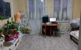 2-комнатная квартира, 47.8 м², 4/4 этаж, улица Караменде Би 16 — Мира за 14 млн 〒 в Балхаше