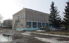 Здание, площадью 373.8 м², Строительная 8 — Строительная за ~ 5.8 млн 〒 в Келлеровке