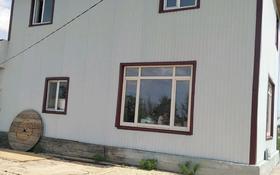 4-комнатный дом, 160 м², 10 сот., Весенняя 16 за 10 млн 〒 в Нур-Султане (Астана), р-н Байконур