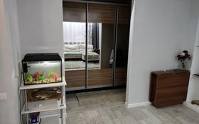 3-комнатная квартира, 61 м², 4/9 этаж, 5мкр 10 за 17.5 млн 〒 в Риддере