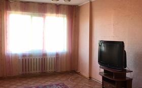 2-комнатная квартира, 54 м², 5/5 этаж, 4 микрорайон 6/2 за 7.7 млн 〒 в Риддере