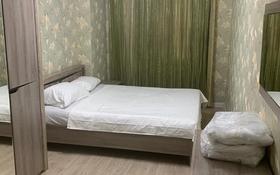 3-комнатная квартира, 220 м², 1/16 этаж посуточно, проспект Назарбаева 18д — Шаяхметова за 35 000 〒 в Шымкенте, Аль-Фарабийский р-н