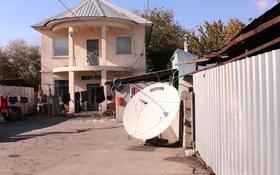 7-комнатный дом, 175 м², 5 сот., улица Кыдырбекулы 102Б — Баянаульская за ~ 44 млн 〒 в Алматы, Жетысуский р-н