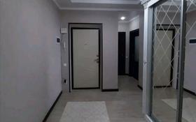 3-комнатная квартира, 86 м², 4/5 этаж, Нур 7 за 35 млн 〒 в Уральске