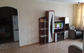 3-комнатная квартира, 62 м², 3/4 этаж, 1 мик — Жамбыла за 10 млн 〒 в Капчагае