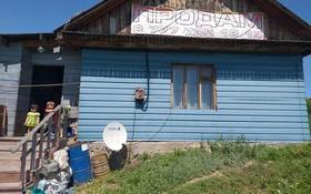 4-комнатный дом, 65 м², 10 сот., Посёлок имени Красина 21/7 за 4.3 млн 〒 в Усть-Каменогорске