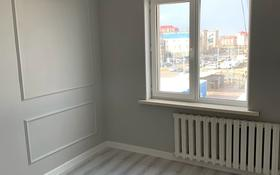 3-комнатная квартира, 54 м², 4/5 этаж, Привокзальный-3А 4а за 16 млн 〒 в Атырау, Привокзальный-3А