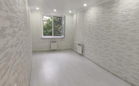 2-комнатная квартира, 47 м², 3/5 этаж, Мангельдина — Янги-Шахар за 16 млн 〒 в Шымкенте