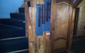3-комнатный дом посуточно, 60 м², проспект Нурсултана Назарбаева за 5 000 〒 в Костанае