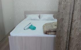 1-комнатная квартира, 50 м², 3/9 этаж посуточно, Сауран 6 — Сыганак за 7 000 〒 в Нур-Султане (Астана), Есиль р-н