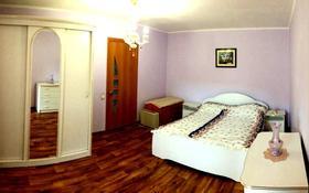 4-комнатная квартира, 83 м², 4/5 этаж, Славского 58 за 35 млн 〒 в Усть-Каменогорске