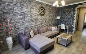 2-комнатная квартира, 56 м², 5/5 этаж, Антона Чехова 55 за 31 млн 〒 в Усть-Каменогорске