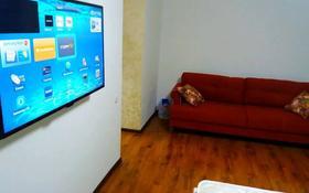 1-комнатная квартира, 41 м² посуточно, Гали Орманова 47 — Толебаева за 6 000 〒 в Талдыкоргане