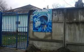 Промбаза 25 соток, Бекмаханова — Василия Бартольда за 200 000 〒 в Алматы, Турксибский р-н