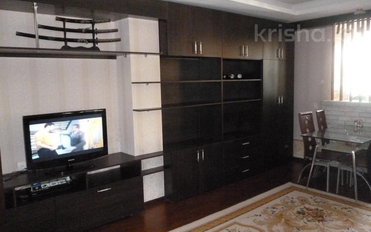 2-комнатная квартира, 70 м², 7/15 этаж, Аль-Фараби 53 за 33.5 млн 〒 в Алматы, Бостандыкский р-н