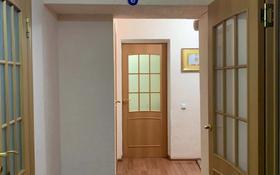3-комнатная квартира, 64 м², 1/12 этаж, Абая 133 за 17 млн 〒 в Кокшетау