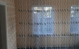 4-комнатный дом, 70 м², 6 сот., Малкеева 45 — Бокина Павлова за 15.5 млн 〒 в Талгаре