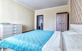 1-комнатная квартира, 42 м² посуточно, проспект Каныша Сатпаева 2В за 13 000 〒 в Атырау