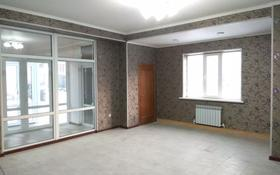 Офис площадью 500 м², Жанибекова 44 — Достык за 885 000 〒 в Алматы, Медеуский р-н