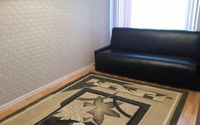 2-комнатная квартира, 44 м², 2/5 этаж посуточно, Айтеке би 24 — Ауэзова за 7 000 〒 в