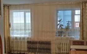 2-комнатная квартира, 47 м², 5/5 этаж, Лесная Поляна за 11 млн 〒 в Акмолинской обл.